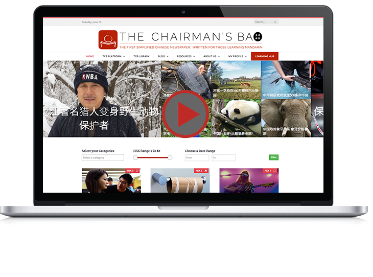 Learn Mandarin online with The Chairman's Bao