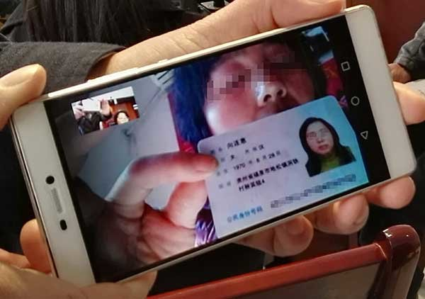wechat video call for a divorce in china