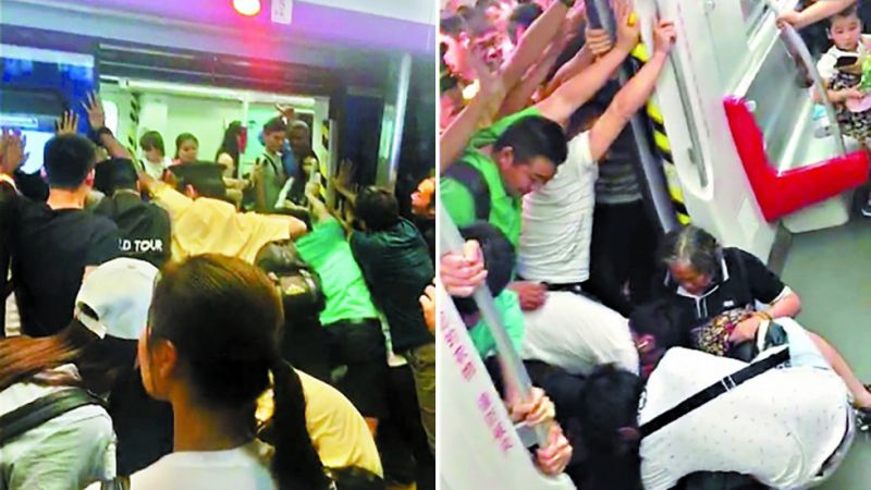 two images showing commuters moving a train carriage to free a woman in china