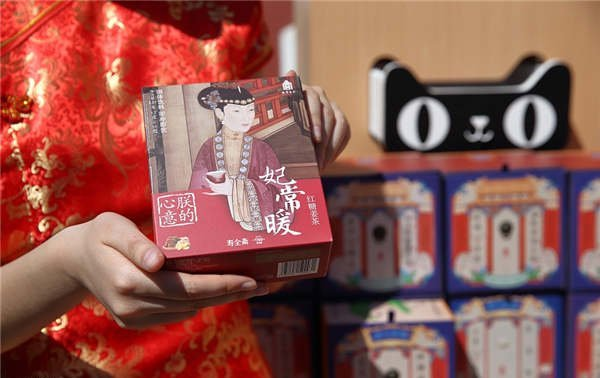 a box of imperial food available to buy online in china