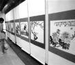 ink paintings on display at an exhibition in chongqing