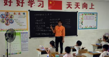classroom at a primary school in china