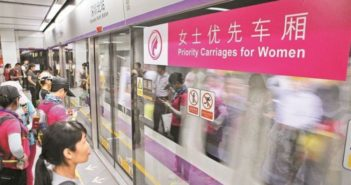 sign for women's priority metro carriage in shenzhen