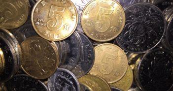 5 and 1 jiao coin China
