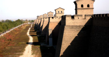 Pingyao walled ancient beautiful city