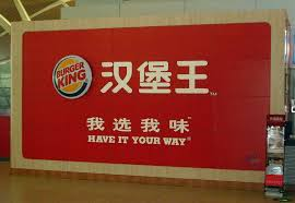 Burger King China TCB