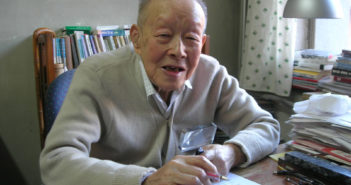 Inventor of pinyin Mr Zhou Yougang in his study