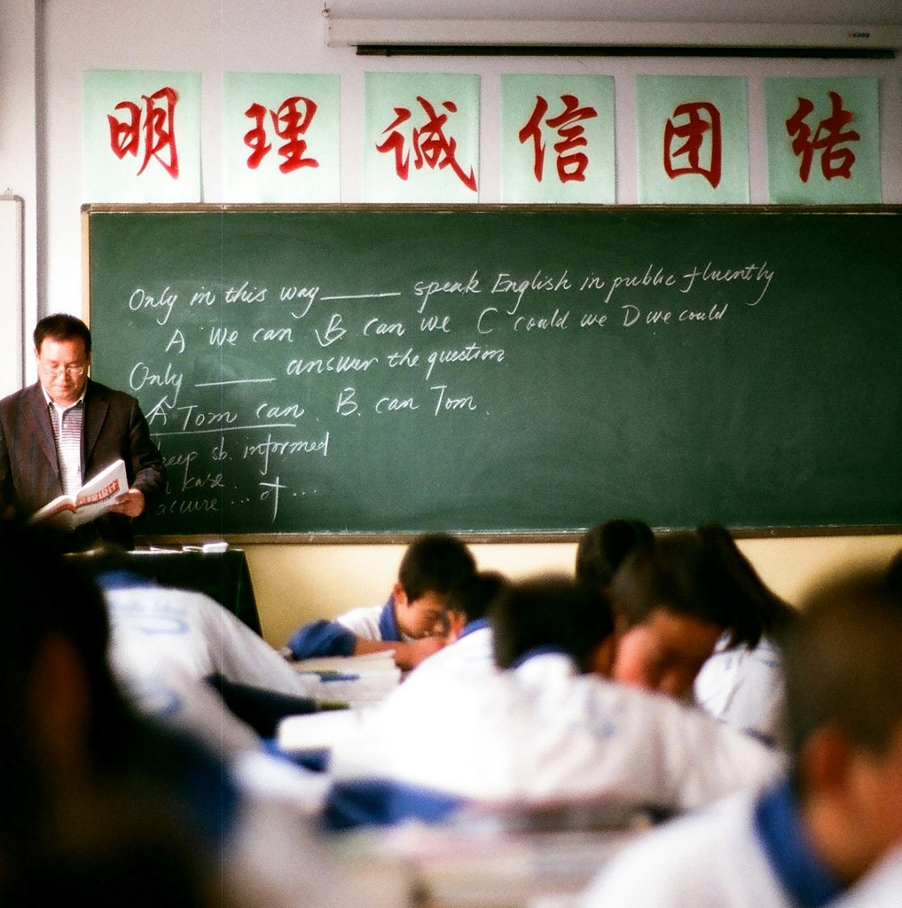 Chinese school students learning English