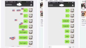 Image showing US flag appearing on Wechat chat after the mention of Civil Rights