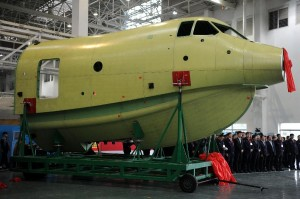 side view front fuselage of world's largest amphibious aircraft being developed in china