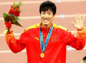 liu xiang smiling on the podeum