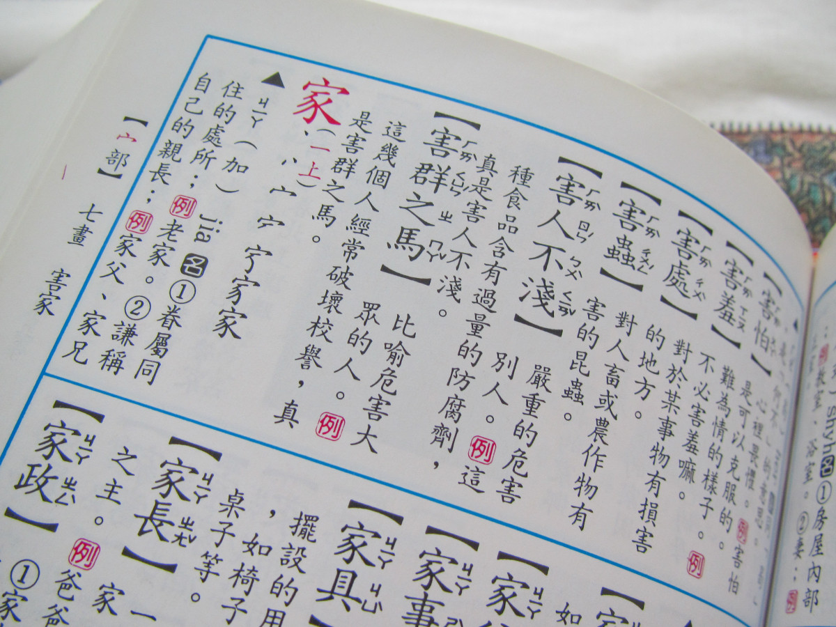 Has it become too easy for people to learn Mandarin Chinese?