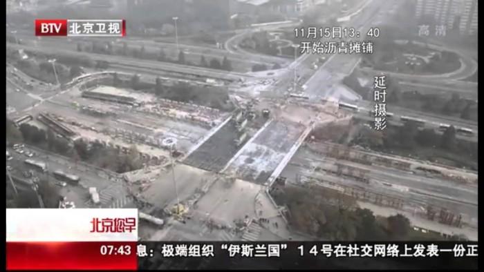 a news grab of the rebuilding of the bridge in Beijing