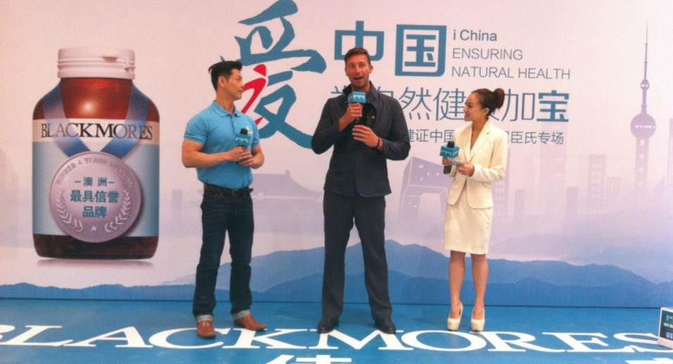 press conference with blackmores announcing china expansion