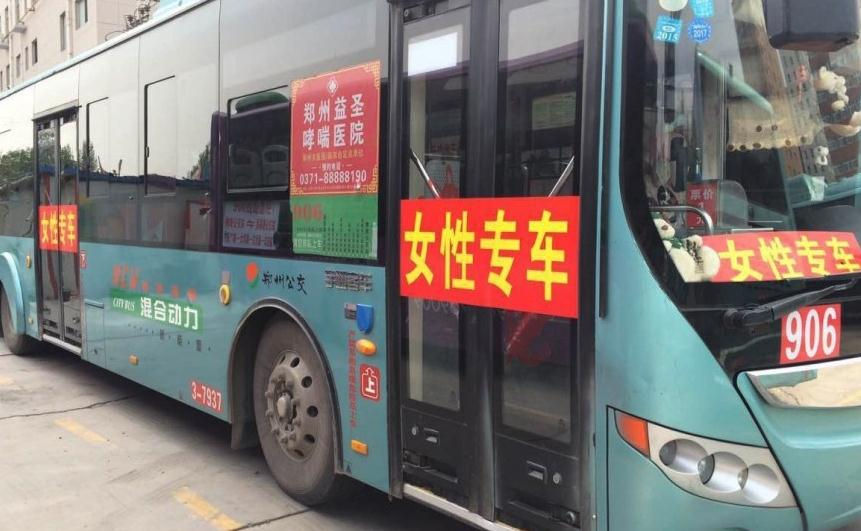 side view of a womans only bus in zhengzhou