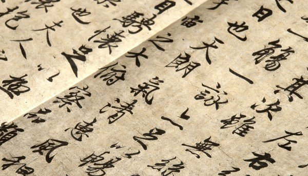 chinese characters on paper