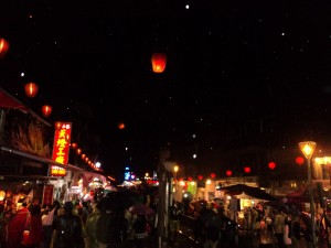 Lanterns light the sky in PingXi
