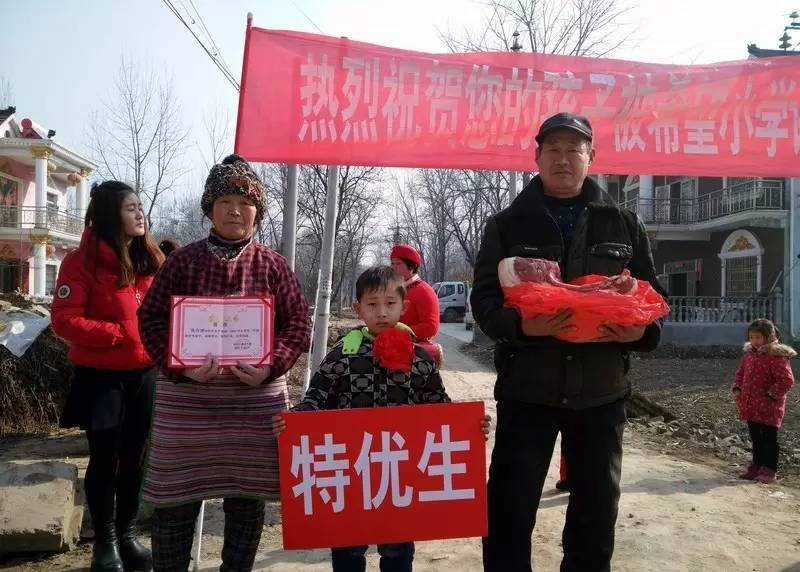 family receiving pork from school for student's performance in china