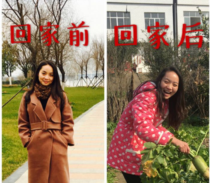 before and after photos of a girl who went home for spring festival