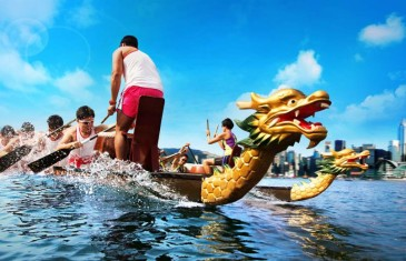 Dragon Boats and Zongzi: An Introduction to Duanwu Jie