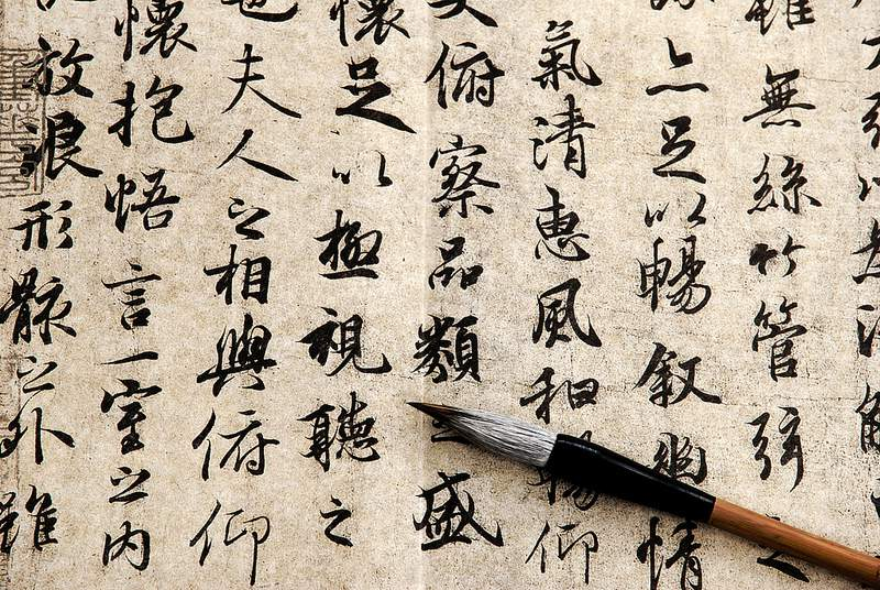 Caligraphy brush writing Chinese idioms