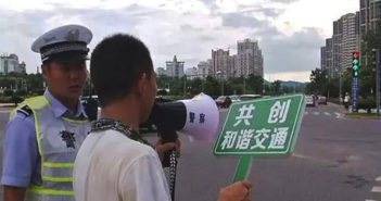 back view of a man holding a microphone and a sign in china