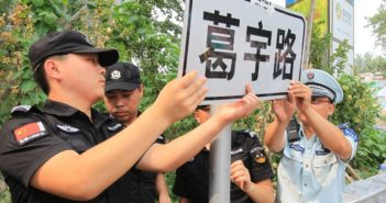 authorities removing road sign in beijing