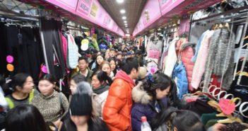 Zhonghe wholesale market