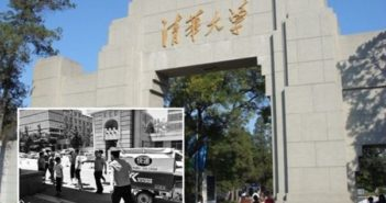 entrance to tsinghua university with shot of family trying to sneak past inside courier van