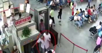 security check as bus station in china