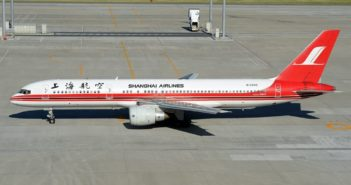 side view of shanghai airlines plane