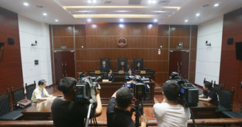 courtroom in china