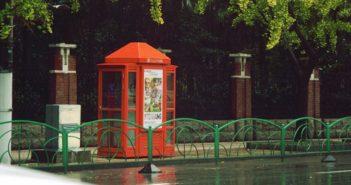 red phone box in shanghai
