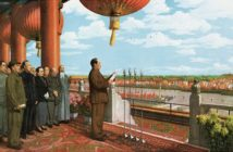 chairman mao declaring the founding of the prc