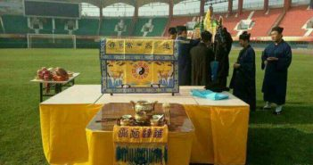 taoist ceremony on a football pitch in china