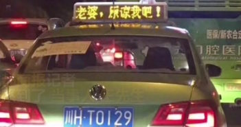 taxi in sichuan