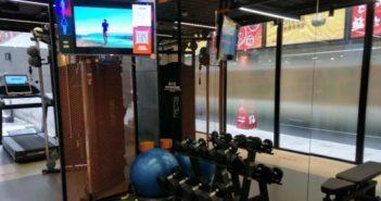 gym in shanghai