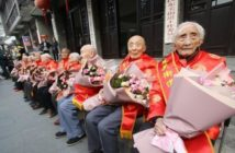 joint celebration for centurions in china