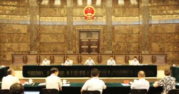 supreme people's court session
