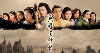 Legends of the Condor Heroes movie poster