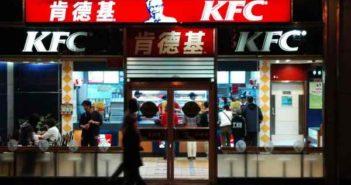 kfc store in china