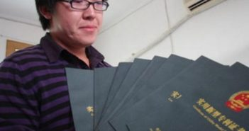 student holding nine patents in china