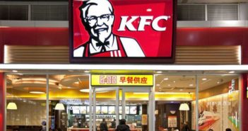 front of kfc restaurant in china