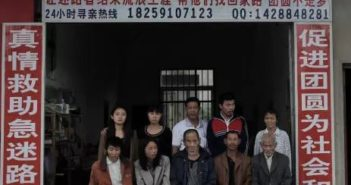 group photo in china
