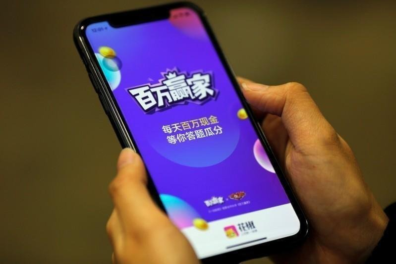 mobil live quiz game in china