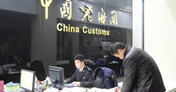 china customs office