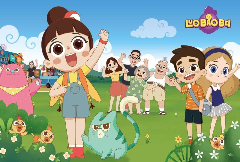 image from luo bao bei cartoon