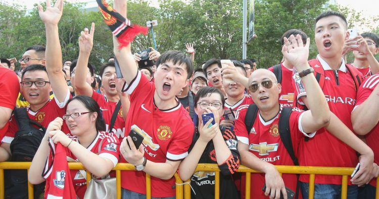 chinese man united fans