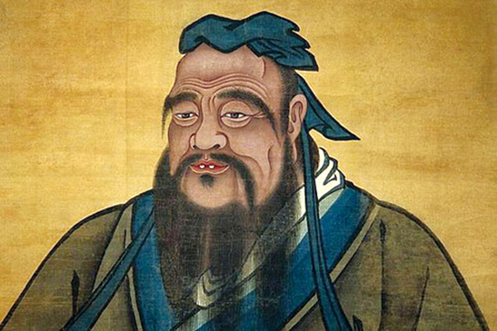 An Introduction to Confucius and His Teachings