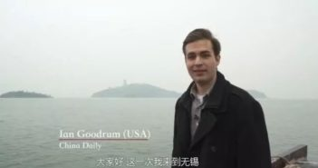 image from video with ian goodrum on lake tai in wuxi